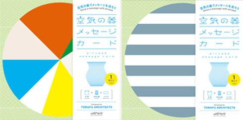 20140416-paper-5
