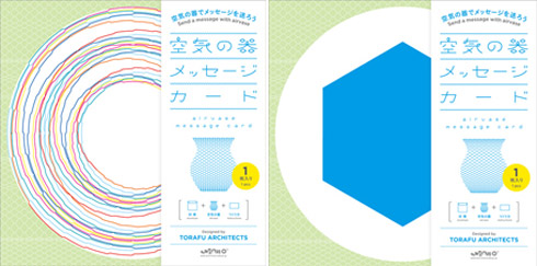 20140416-paper-6