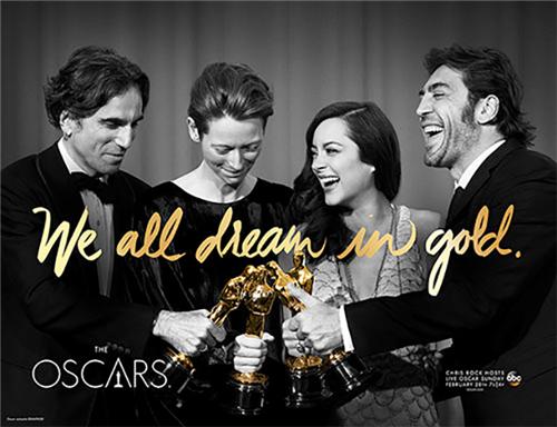 """整个海报的宣传语是""""我们所有人的金色梦想"""""""